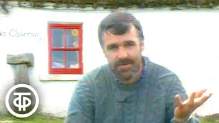 А дальше океан. Фильм-путешествие на один из Аранских островов Ирландии 1991