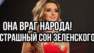 Срочно МЕДВЕДЧУКА ПОСАДЯТ!! Начинается ВОЙ.НА в Киеве!