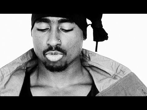 2Pac - I KNOW U WANT THIS (REMIX 2017)