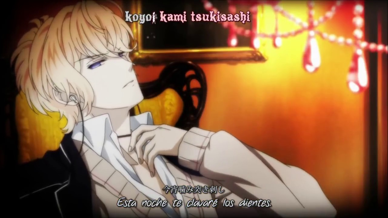 Текст песни diabolik lovers mr sadistic night