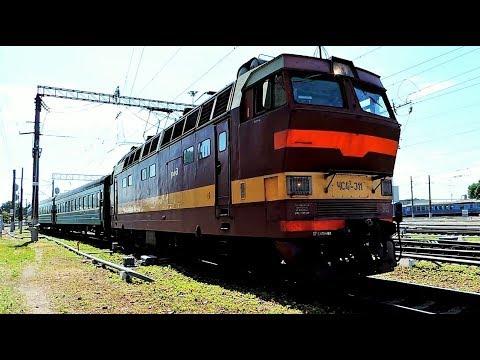 ЧС4Т-311 с поездом Кишинев - Москва в Брянске