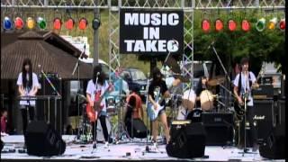 たんこぶちん ミュージックインタケオ2012での演奏.