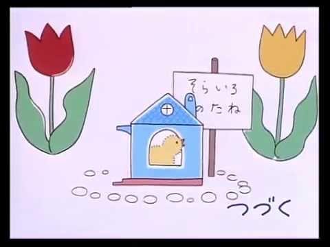 The Sky-colored Seed - Sora Iro No Tane (1992)