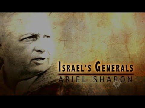 Israel's Generals  3o3  Ariel Sharon 2003