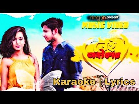 karaoke-|-lyrics-|-nei-ongikar-(নেই-অঙ্গীকার)-|-bangla-new-song-|-tawhid-afridi-|-akhtab-|-fc