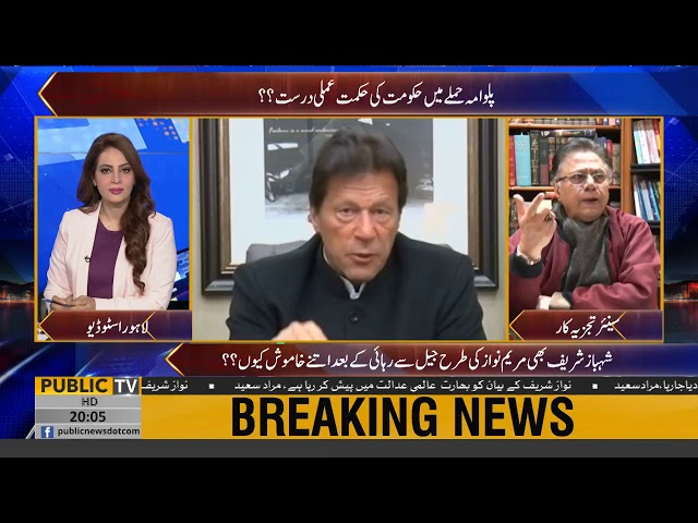 Hassan Nisar reaction on Threats from India