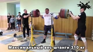Приседания Михаила Кокляева с добавлением