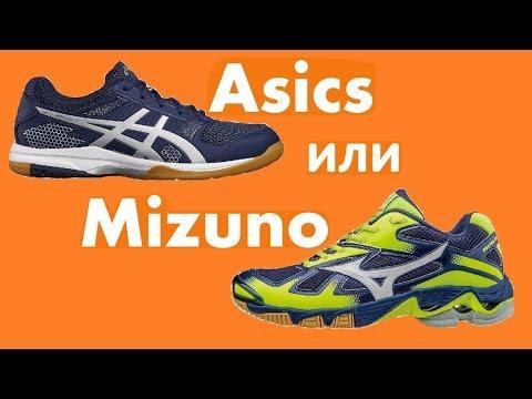 Обзор волейбольных кроссовок ASICS GEL-ROCKET 6, ASICS GEL-ROCKET 8 и Mizuno Wave Bolt 5