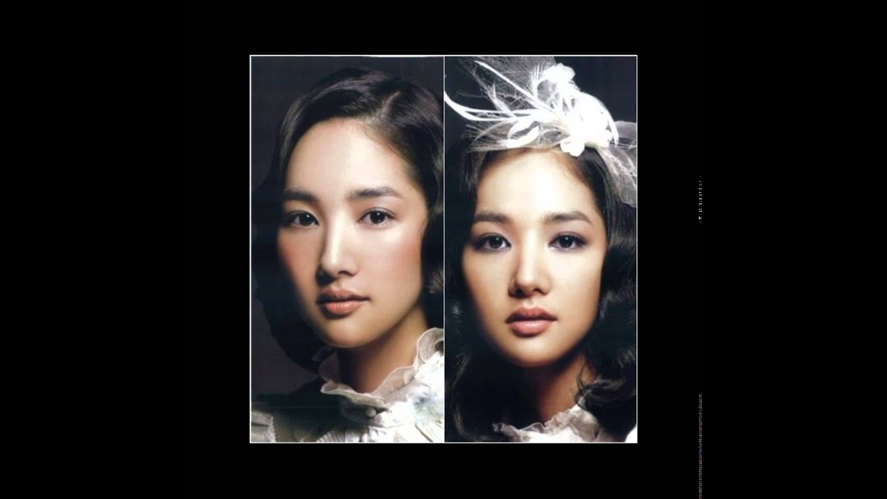 Park Min Young Plastic Surgery Youtube