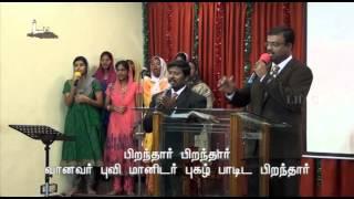 Piranthar Piranthar (Tamil Song)
