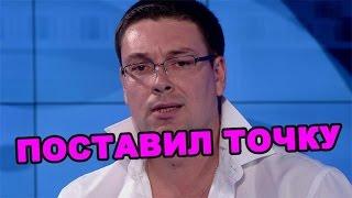 Андрей Чуев поставил точку! Последние новости дома 2 (эфир за 12 июня, день 4416)