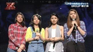 """Hey, World!!「つつみ込むように...」 Hey, World!! performs """"Tsutsumikomu youni"""" - TOP 9 LIVE SHOW 2nd Round"""