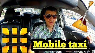 Сколько можно заработать на балалайке Mobile taxi