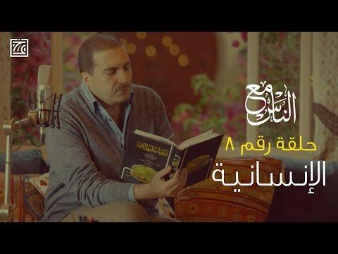 عمرو خالد -