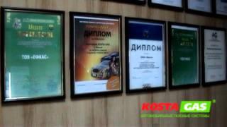 видео Экологический центр «Актэко»