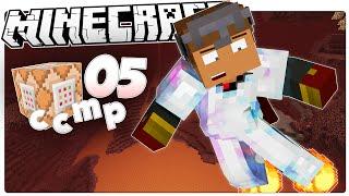 Minecraft 1.9 | NEW JETPACK ARMOR! | Custom Command Mod Pack #5