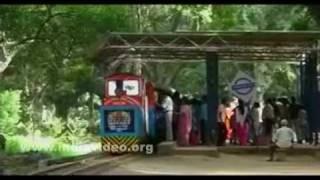 Patna Zoo, Bihar