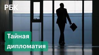 СМИ Россия и Франция без огласки взаимно выслали дипломатов на фоне обвинений в шпионаже