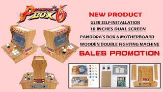 Pandora Box 6 Wooden Double fighting machine diy mini arcade bartop User self-installation Tutorial