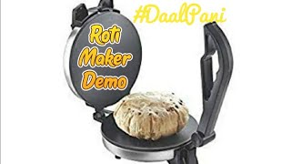How To Use & Make SUPER SOFT ROTI in ROTI MAKER with Tips & Tricks   Tortilla Maker   DaalPani