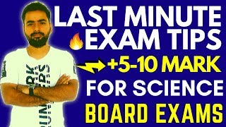 LAST MINUTE EXAM TIPS FOR SCIENCE| BOARD EXAM 2020 | MUST WATCH