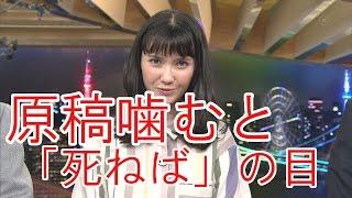 4月にスタートしたフジテレビ系報道情報番組「ユアタイム~あなたの時...