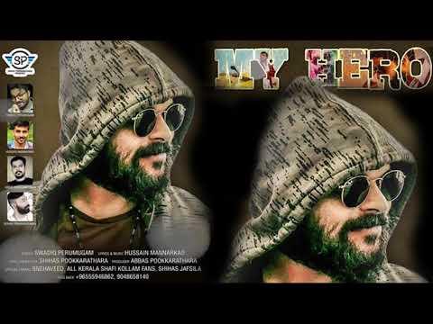 ഷിഹാസ്-പൂക്കരത്തറയുടെ-ജന്മദിന-സമ്മാനം-|-my-hero-|-shafi-kollam-fans-song-|-essaar-media