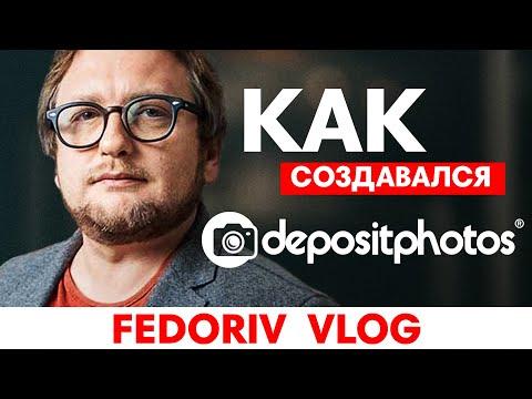 DEPOSITPHOTOS   Стоковый Гигант за $500   FEDORIV VLOG