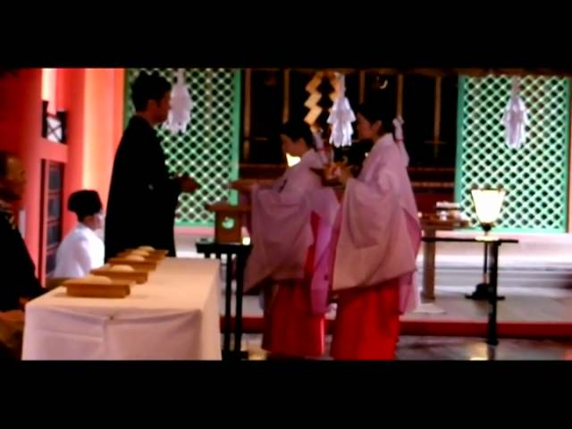 Shinto Wedding to Gagaku