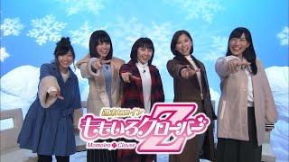 2016年1月4日、東京ドームで行われる『WRESTLE KINGDOM 10』の第0試合「...