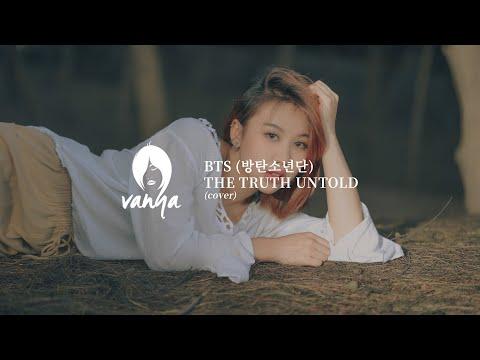 "BTS (전하지 못한 진심) ""The Truth Untold"" Cover By Zhavanya"