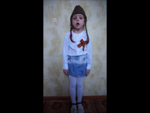 Баринова Ярослава стих к 9 мая