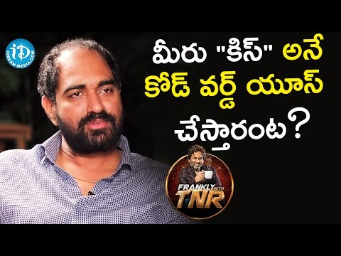 Secret Code To Krish || Frankly With TNR || Talking Movies With iDream
