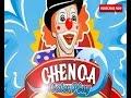 WISATA CHENOA WATERPLAY BLITAR Dengan Bintang Tamu Nella Kharizma Download MP3