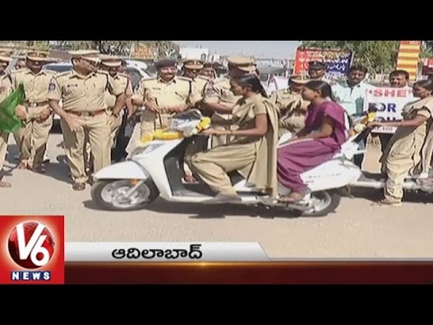 SHE Teams Success Program | Fire Accident In Canara Bank | Telangana State Roundup | V6 News