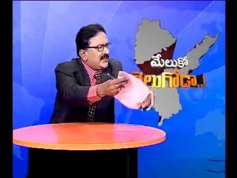 Boss la balupu telugu channel editor boothulu