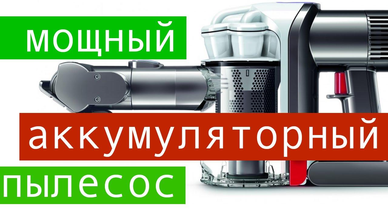 Пылесос автомобильный dyson dc43h dc45 animalpro dyson