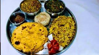 Winter special veg thali |सर्दियों मे बनाए ये स्पेशल थाली ।winter special thali by dilchasp rasoi |