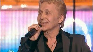 Владимир Харламов - Лучик света (Шансон года 2009)