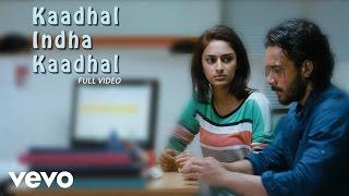 Ainthu Ainthu Ainthu - Kaadhal Indha Kaadhal Full Video | Bharath, Chandini