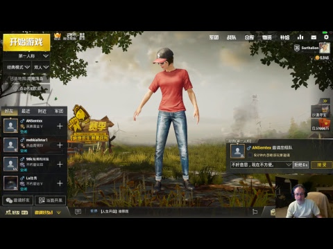 PUBG Mobile Chinese FPP (Tencent Mobile Assistant)