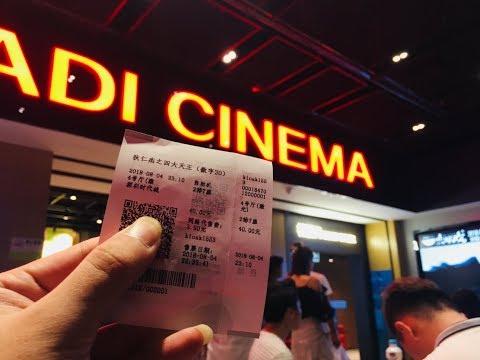 VLOG 13 One Cinema in Shenzhen, China 在深圳看电影