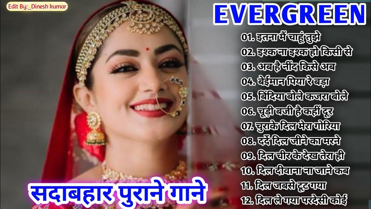 Hindi_Sad_Songs_-_प्यार_में_बेवफाई_का_सबसे_दर्द_भरा_गीत_|_हिन्दी_दर्द_भरे_गीत_|_90s_Evergreen_Songs