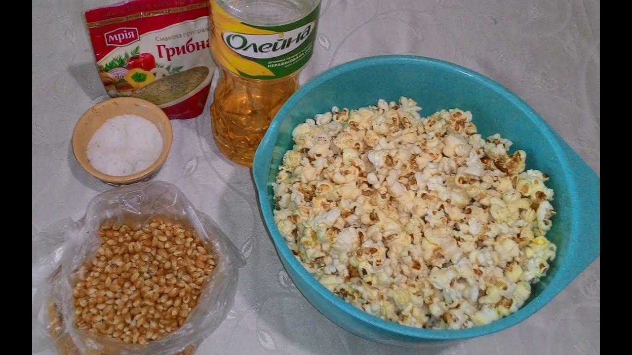 Видео как сделать попкорн фото 730
