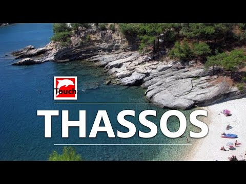 Thassos & Kavala (Θάσος, Καβάλα) - Overview, 2008 Flashback, Greece - 83 min.