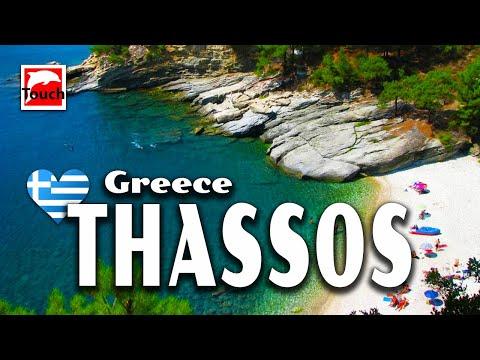 THASSOS & Kavala (Θάσος, Καβάλα), Greece ► Detailed Video Guide, 2008 Flashback, 83 min.