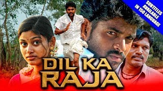 Dil Ka Raja (Kalavani) 2019 New Released Hindi Dubbed Full Movie | Vimal, Oviya, Saranya