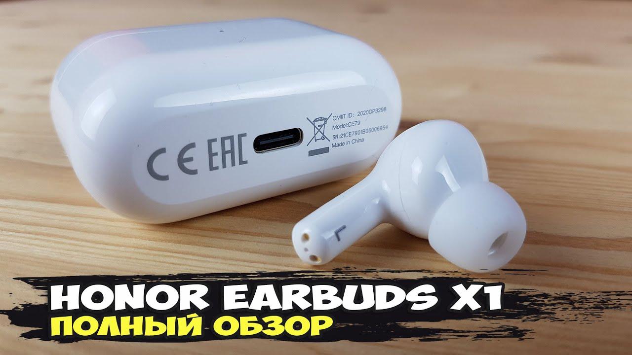 Наушники Honor Earbuds X1: почти как Apple AirPods Pro
