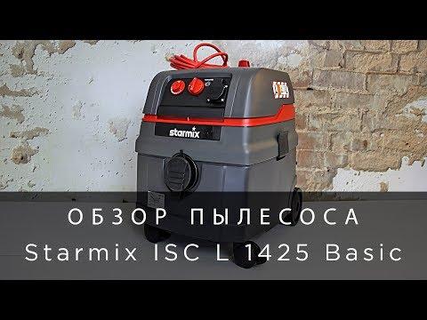 Обзор пылесоса Starmix ISC L 1425 Basic