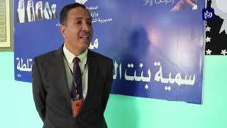 ندوة في البترا تناقش تحديات التعليم في الأردن